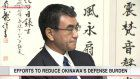 New defense minister meets Okinawa governor