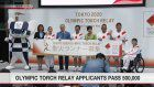 Over 500,000 applications for Olympic torch relay