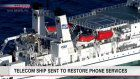 KDDI begins operating base station ship off Chiba
