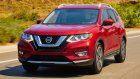 Nissan Rogue Under Investigation For Automatically Braking For No Apparent Reason