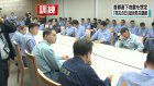 Earthquake drills held on Disaster Prevention Day