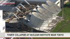 Tower collapses at nuclear institute near Tokyo