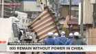 Challenges remain after power restored in Chiba