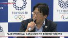 Illicit access made to Olympic ticket lottery