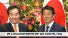 Abe meets S.Korean prime minister