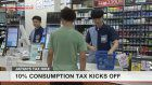 Consumption tax rises to 10% in Japan