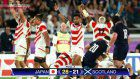 Rugby World Cup: Japan advances to knockout stage