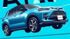 2020 Toyota Raize Is The RAV4's Smaller Sibling, Debuts Next Week