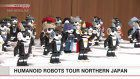 Humanoid robots tour northern Japan
