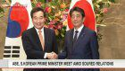 Abe calls on S.Korea to correct current situation