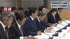 Japan stages drill for nuclear accident scenario
