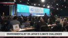 Environmentalist on Japan's climate-change issues