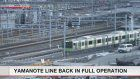 Tokyo's Yamanote train line resumes service
