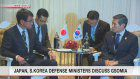 Japan, S.Korea remain apart over GSOMIA