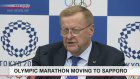 Olympic marathon moving to Sapporo