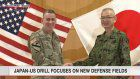 Japan-US drill focuses on new defense areas