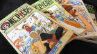 'One Piece' manga series tops 460 million copies in print