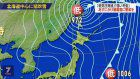 More blizzards forecast for northern Japan