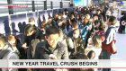Year-end exodus begins in Japan