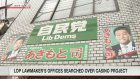 LDP lawmaker's office searched over casino project