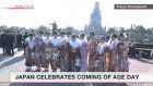 Coming of Age Day celebrated across Japan