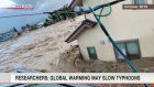 Researchers: Global warming may slow typhoons