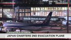 2nd plane heading to Wuhan to evacuate Japanese
