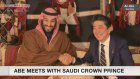 Japanese leader meets with Saudi Crown Prince
