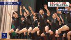 Haka cheers up students before university exams