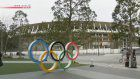 Tokyo Games to use hydrogen to light cauldron