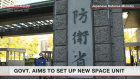 Govt. eyes revising law to set up new space unit