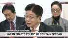 Japan drafts plan against coronavirus