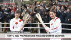 Tokyo 2020 preparations proceed despite worries