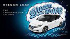 Nissan used the Leaf to make a lullaby for babies