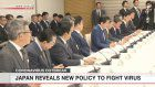 Japan unveils new policy to fight coronavirus