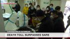 Death toll in China exceeds SARS outbreak