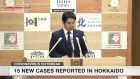 Coronavirus: 15 new cases reported in Hokkaido