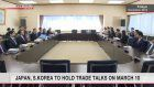 Japan, S.Korea to hold trade talks on March 10