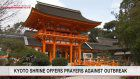 Shrine in Kyoto prays for end to virus outbreak