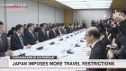 Japan imposes more travel restrictions