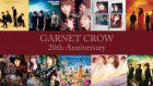 GARNET CROW to launch 20th anniversary project