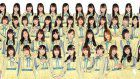 Unjo Hirona to be the center of HKT48's 13th single