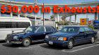 Super Loud Modded Toyota Century And Mercedes S600 Remind Us Of The V12's Greatness