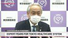 Tokyo doctors declare a state of medical emergency