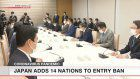 Japan to add 14 more nations to entry ban list