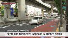 Japan sees more fatal car crashes in urban areas