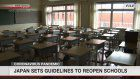 Guidelines call for staggered school attendance