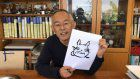 Learn how to draw Totoro at home!