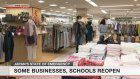 Department store in Gunma resumes business