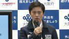 Osaka decides own criteria for reopening economy